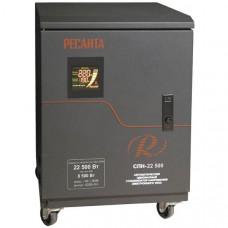 Однофазный цифровой стабилизатор пониженного напряжения Ресанта СПН-22500
