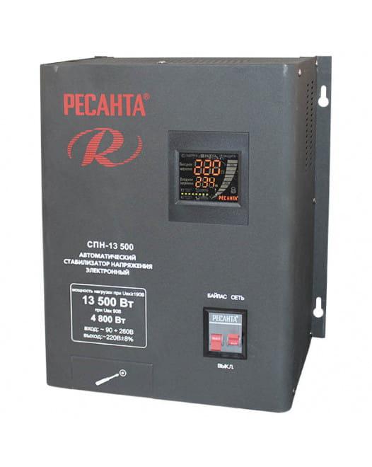 Однофазный цифровой стабилизатор пониженного напряжения СПН-13500