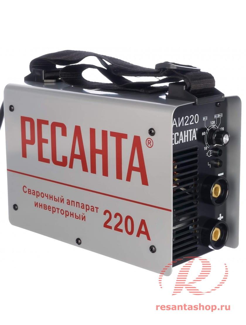 Сварочный инверторный аппарат Ресанта САИ-220 в кейсе + сварочные краги и электроды в подарок!