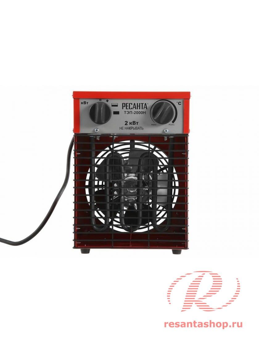 Электрическая тепловая пушка Ресанта РЕСАНТА ТЭП-2000Н