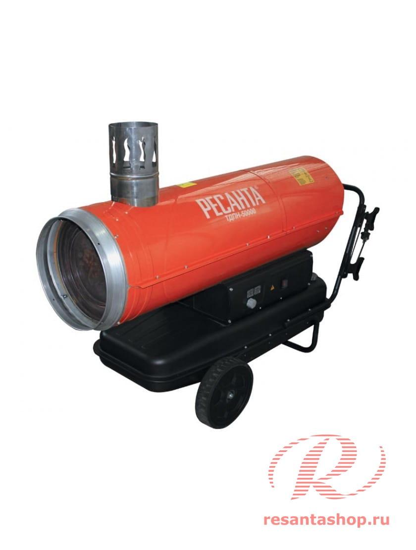Тепловая дизельная пушка непрямого нагрева Ресанта ТДПН-50000