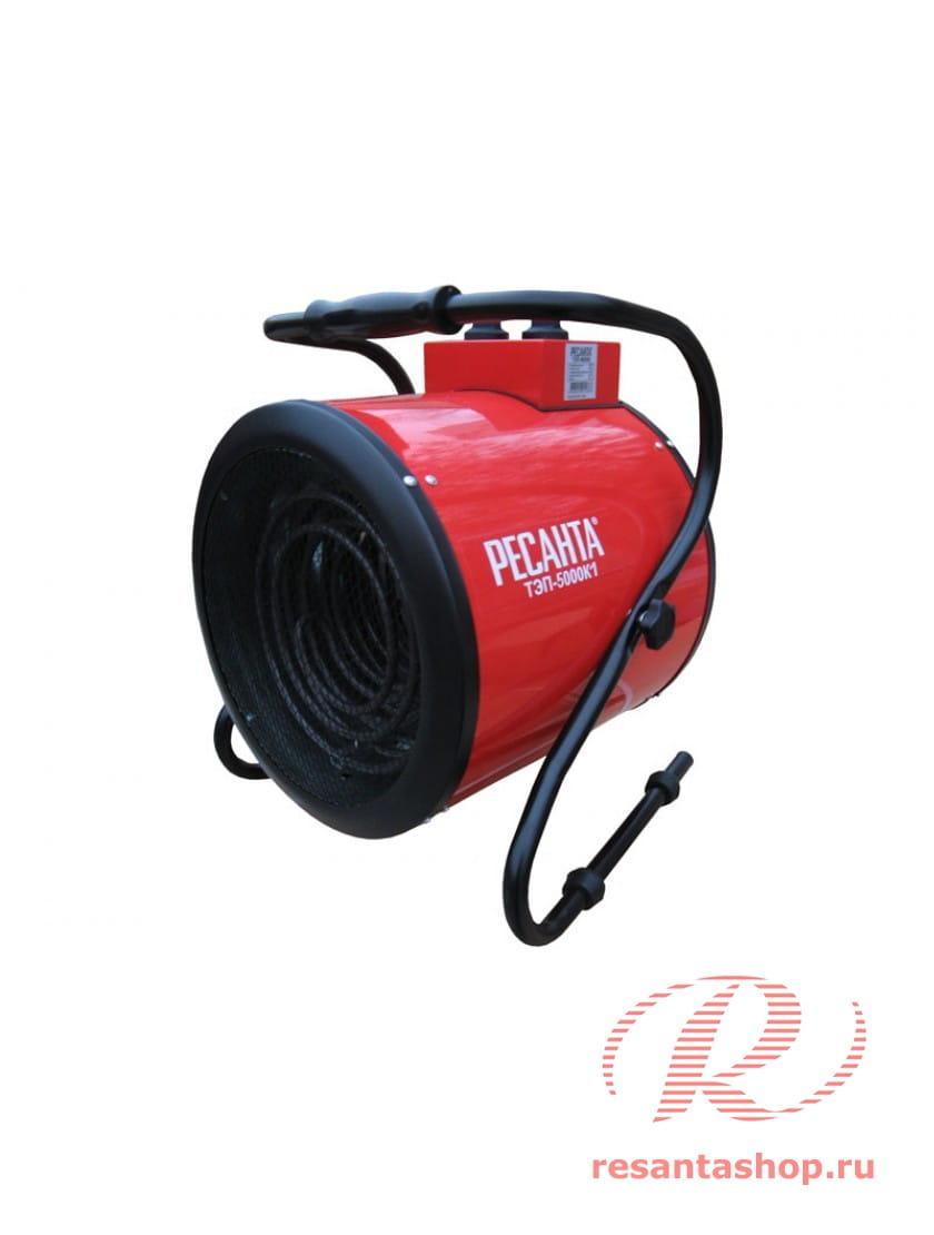 Электрическая тепловая пушка Ресанта РЕСАНТА ТЭП-5000К1
