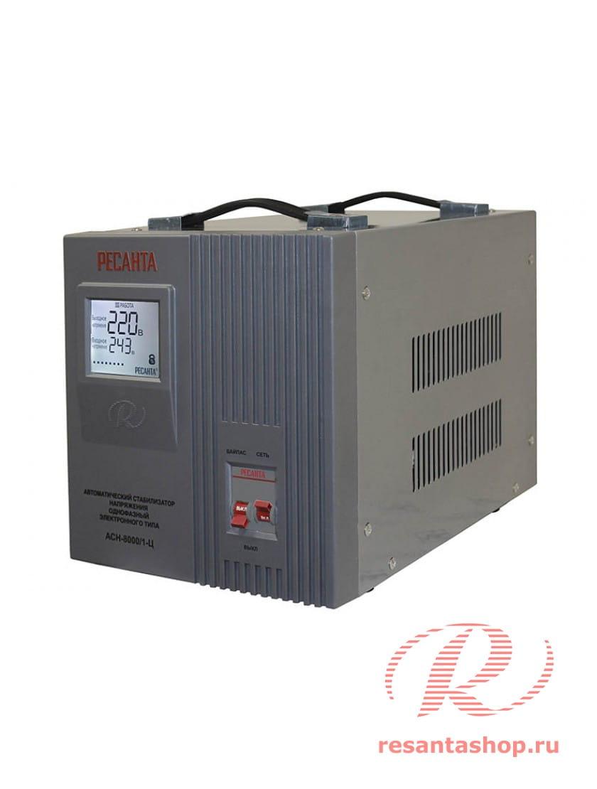 Однофазный стабилизатор напряжения электронного типа Ресанта РЕСАНТА АСН-8000/1-Ц