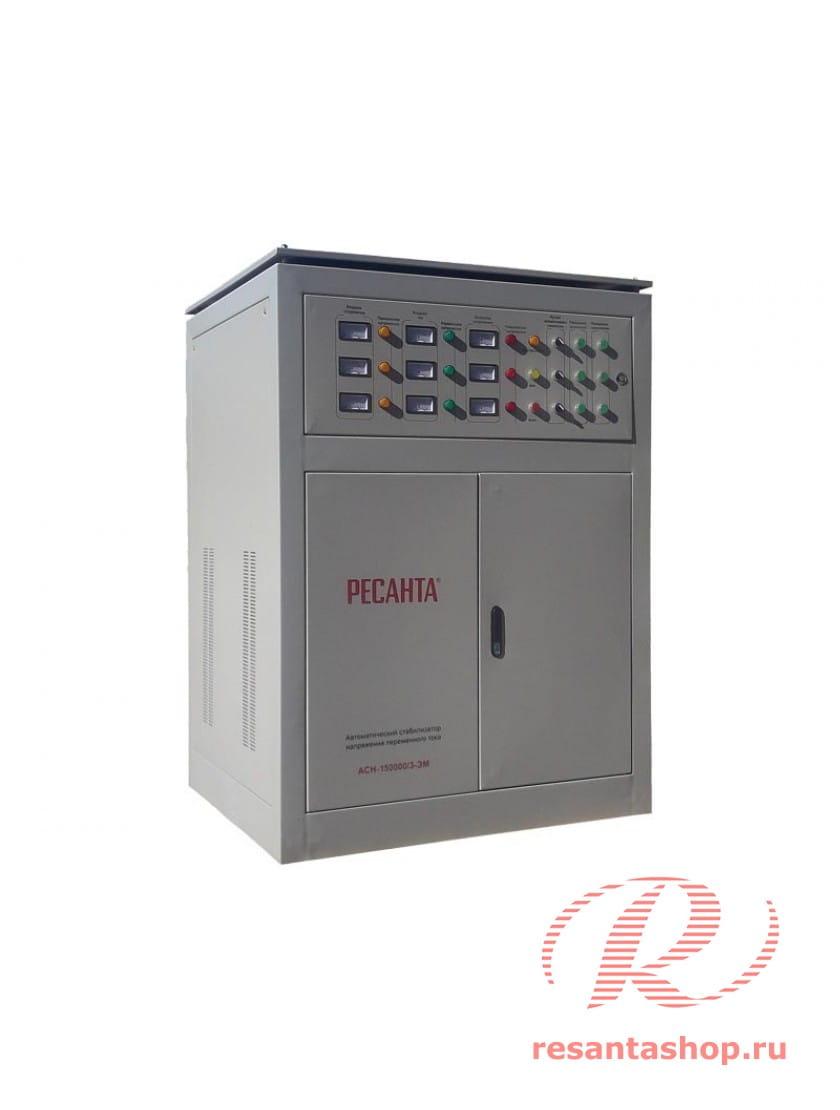 Трехфазный стабилизатор электромеханического типа Ресанта РЕСАНТА ACH-150000/3-ЭМ