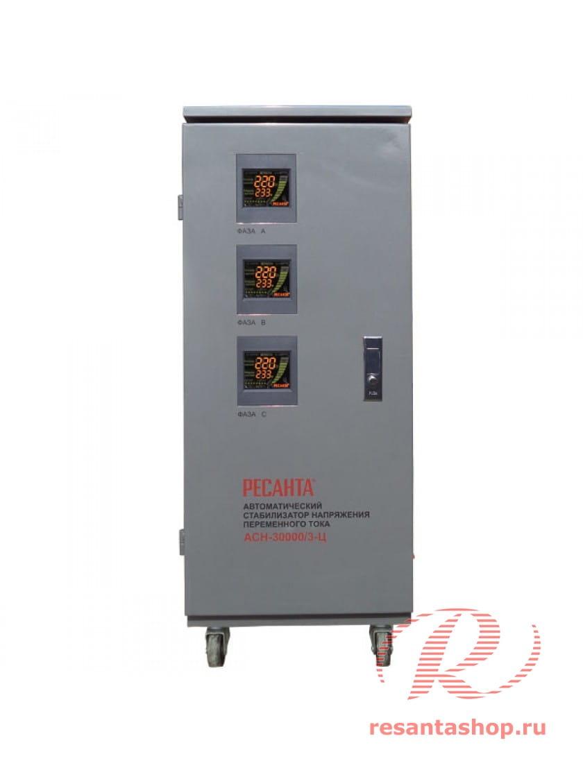 Трехфазный стабилизатор напряжения электронного типа Ресанта РЕСАНТА АСН-30000/3-Ц