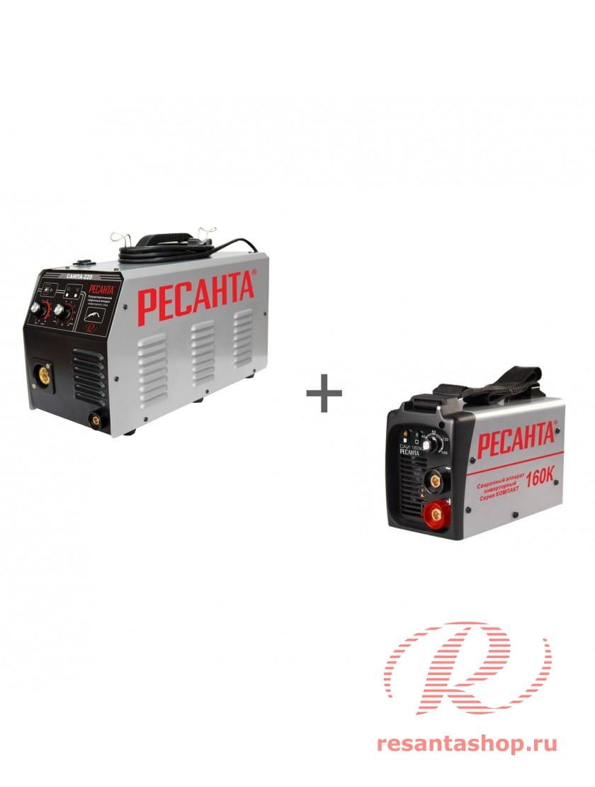 Комплект Ресанта: Сварочный аппарат САИПА-220 + САИ-160К