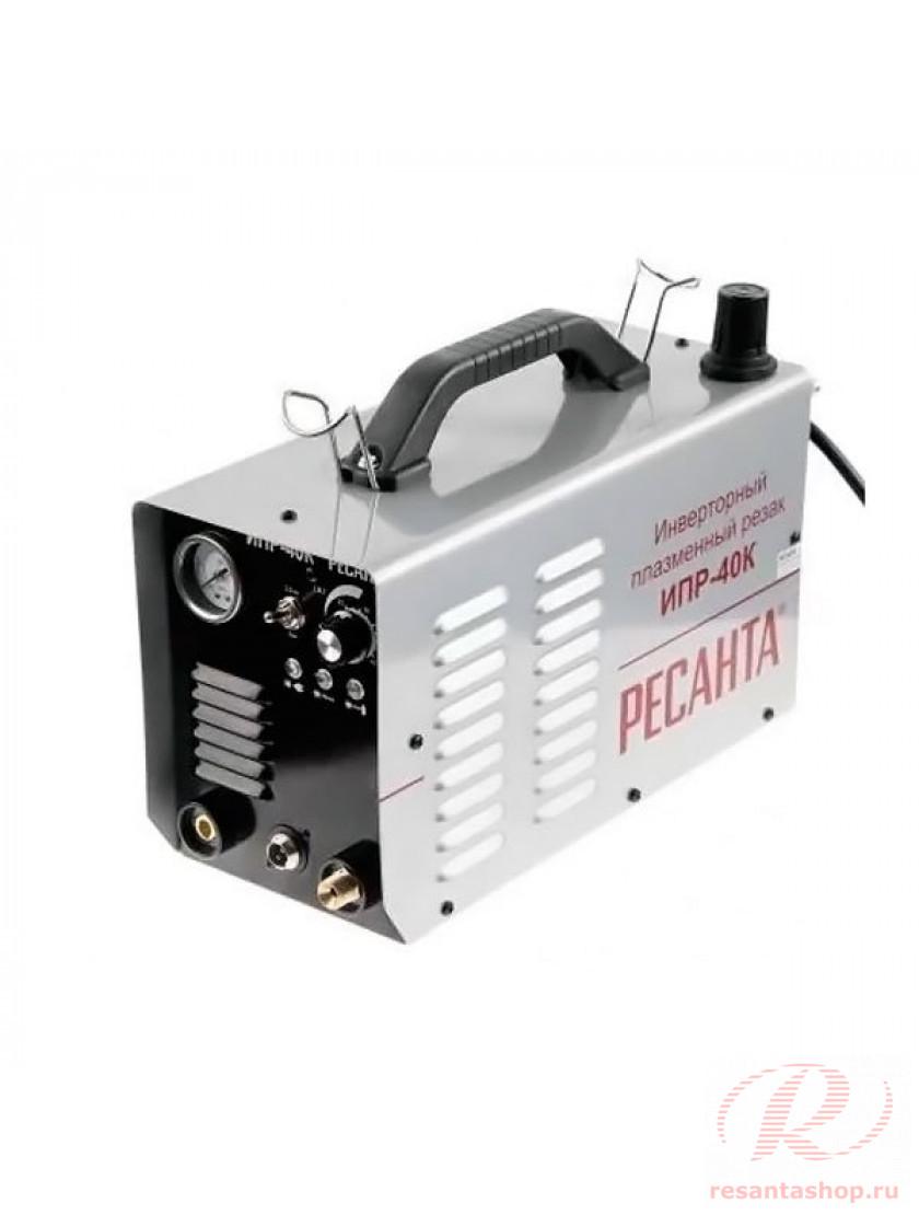 Инверторный плазменный резак Ресанта ИПР-40К
